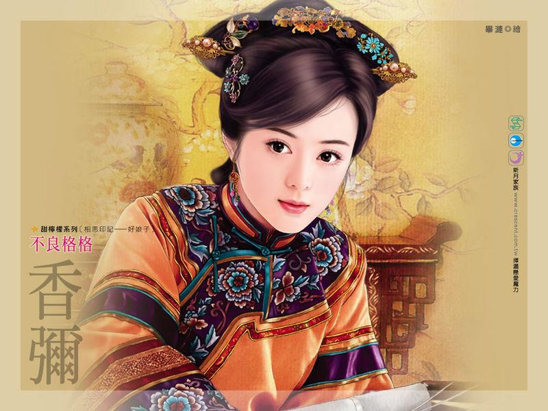 古装清代女手绘
